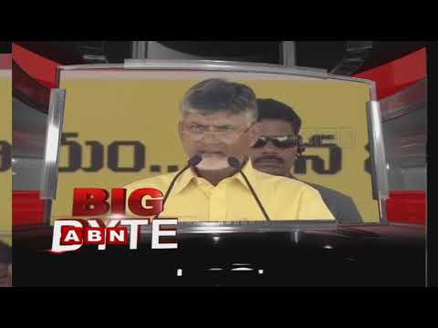 CM Chandrababu Slams YS Jagan and Asaduddin Owaisi | Big Byte