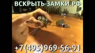 видео Вскрытие замков Москва