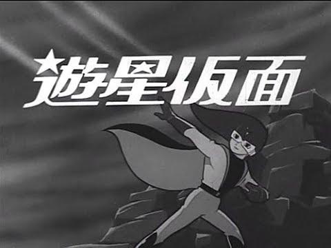 (古い映像なので画像乱れます)音声低音です。 Japanese animated cartoon.