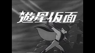 ボーカル・ショップ - 遊星仮面