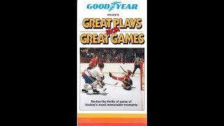 Goodyear Great Plays from Great Games (1989)