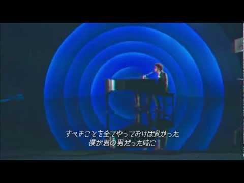 Bruno Mars - When I Was Your Man [日本語字幕付きVer.]