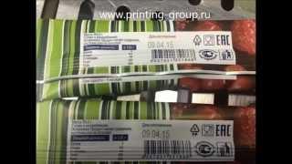 Маркировка фруктовых батончиков принтером HSA Micron(http://www.printing-group.ru/category... Тел.: +7 (383) 215-25-79, 215-25-78, факс: +7 (383) 215-40-69., 2015-04-14T06:42:32.000Z)