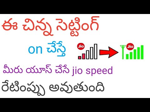 Secret setting to increase jio internet speed on Android mobile || telugu || 2018 || santhosh tutor