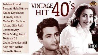 1940's Vintage Hits - Afsana Likh Rahi Hoon & Other Video Songs Jukebox