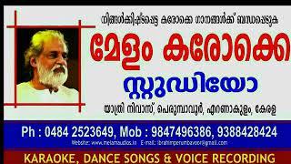 Podipaarana Queen Karaoke Melam karaoke studio-9847496386