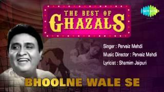 Bhoolne Wale Se | Ghazal Song | Pervaiz Mehdi