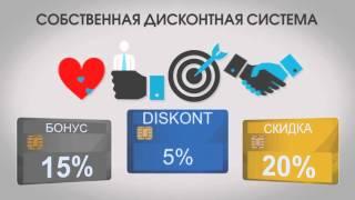 Изготовление пластиковых карт(Компания «Мастер карт» специализируется на изготовлении пластиковых карт в городе Брянске и Москве! Наша..., 2015-11-09T09:42:44.000Z)