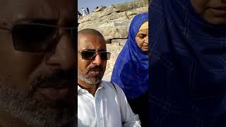 Visit Jabl-e-Noor, Ghaar-e-Hira. Clip 18