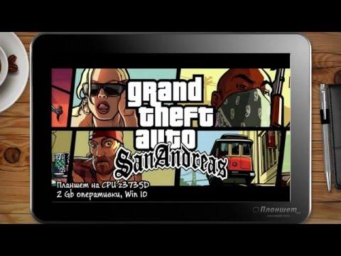 ИГРЫ НА WINDOWS ПЛАНШЕТЕ / GTA San Andreas Multiplayer / on tablet pc game playing test gameplayy