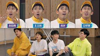 ♨뭐가 다른 거야♨ 광희(Hwang KwangHee)의 발연기에 황당한 멤버들 요즘애들 14회