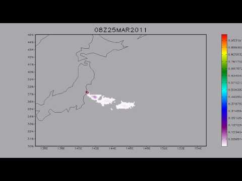 23.03.2011. Fukushima. Cs137 transport. 5 days forecast.