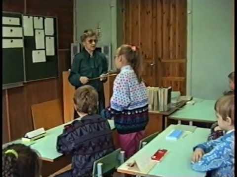 Урок русского языка в 3 классе. Подготовка к сочинению. Потанина Н. В. 1992 год
