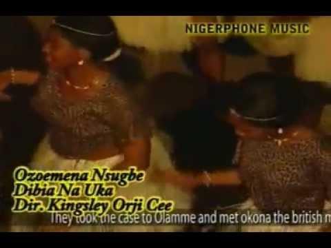 Chief Akunwata Ozoemena Nsugbe performs