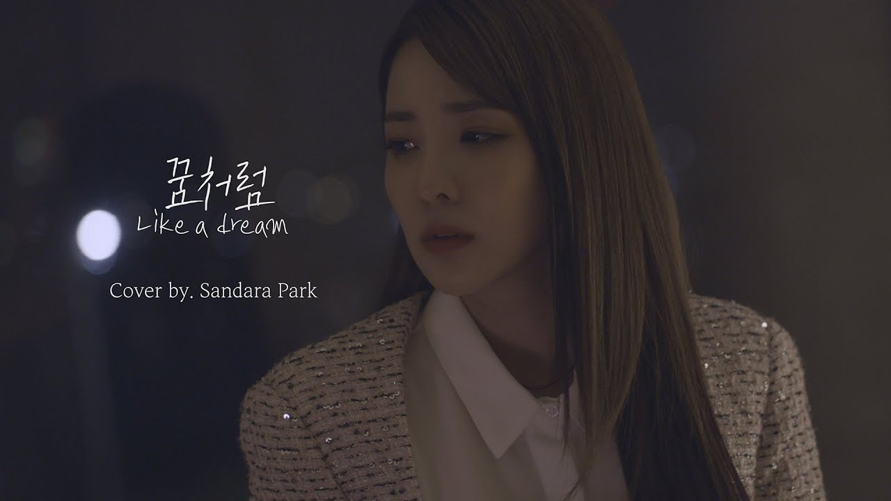 Dara showcases emotional vocals in stunning cover performance of Ben's 'Like A Dream' | allkpop