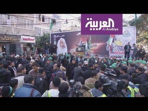 أزمة مالية لحماس لانخفاض الدعم الوارد من إيران  - نشر قبل 32 دقيقة