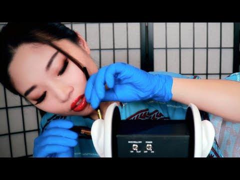 ASMR Sticky Ear Massage with Gloves (No Talking)