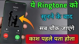 hindi song ringtone 2020|hindi ringtone 2020| tik tok Ringtone
