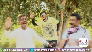 Balochi Song Gulardi Faheem Jan Kasani (New Star Dance Production)