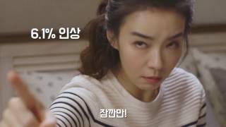 「超人家族2017」予告映像(メン・ラヨンver.)