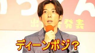 高橋一生 今秋のNHK朝ドラ『わろてんか』に出演決定!! YT動画倶楽部 ...