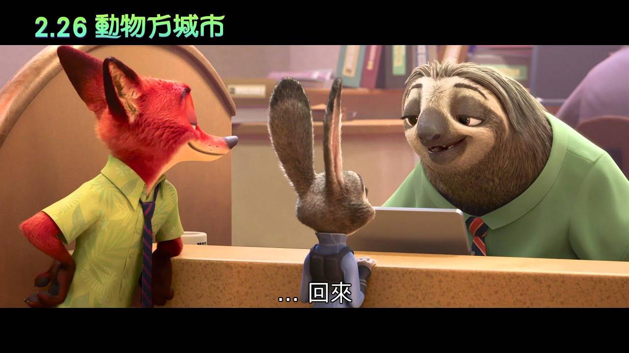 【動物方程式】中文預告【聚星幫電影幫】 - YouTube