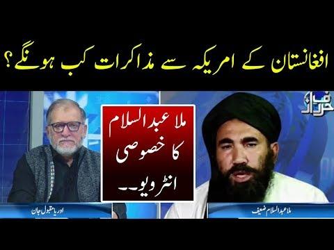 Mula Abdul Islam Exclusive Interview | Harf E Raaz | Neo News