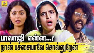 Actress Kasthuri Interview About Bigg Boss 4 Tamil | Sanam Shetty