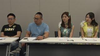 2017年6月24日9日、東京・港区の会場にて「アップアップガールズ(プロ...
