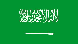 The National Anthem of the Kingdom of Saudi Arabia