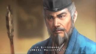 厳島で陶晴賢を打ち破った元就は、かつての主家であった大内家を飲みこ...