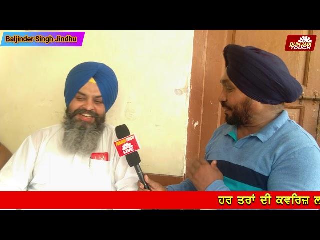 Baljinder Jindu | Guru Nanak Modikhana | Punjabi Touch TV