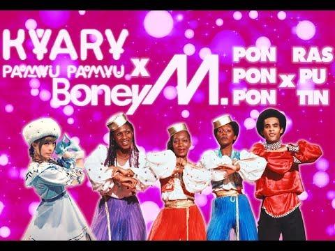♫ RASPU-PON / PonPonPon x Rasputin Mashup / Kyary Pamyu Pamyu & Boney M.