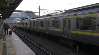 E257系 特急わかしお18号 東京行き 安房鴨川駅に入線シーン