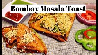 Bombay Masala Toast | Indian Street Food | Vegetable Sandwich by Priyanka Rattawa