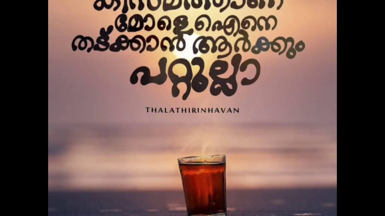 Whatsapp Status Video Motion Picture Malayalam Typography Fonts