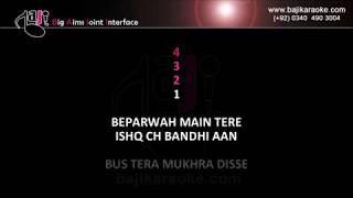 Tere Naal Kyun Laiyan Akhiyan - Video Karaoke - Man Mayal - Quratul Ain Bloch QB - by Baji Karaoke