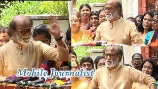 மகளிர்-களுடன் Rajinikanth ஆலோசனை கூட்டம் | Latest Video | Rajinikanth