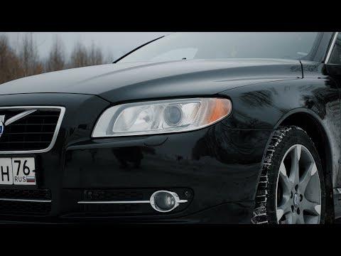 Volvo S80. Турбо Халдекс за 750 тысяч рублей. Anton Avtoman.