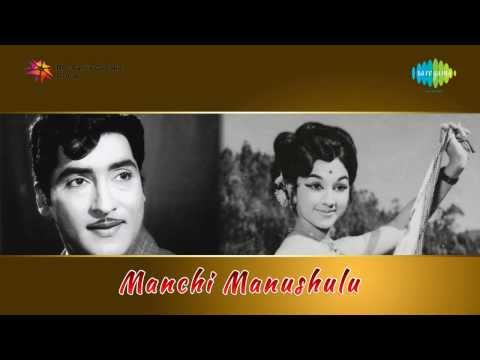 Manchi Manushulu | Ninnu Marachipovalani Song