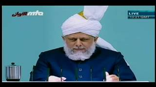 Friday Sermon 6 November 2009 (Urdu)