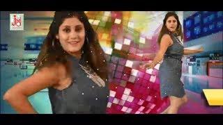 Rajasthani DJ Song 2018 Bhilwara Ki Chori भीलवाड़ा की छोरी Latest Marwadi DJ Song