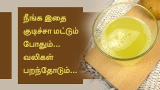 Health Benefits Of Potato Juice in Tamil