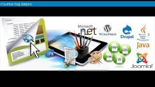 web дизайн видео уроки