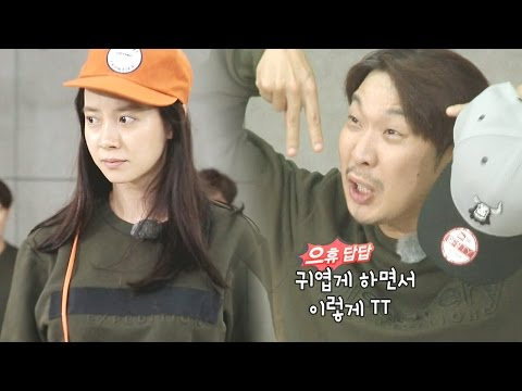Ji Hyo Trying TWICE 'TT' Cute Dance ♥ 《Running Man》 EP459