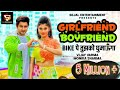 Bike Pe Tujhko Ghumaunga | Vijay Varma | Gf Bf | Ruba Khan, Monika S.  | New Haryanvi Song  2021