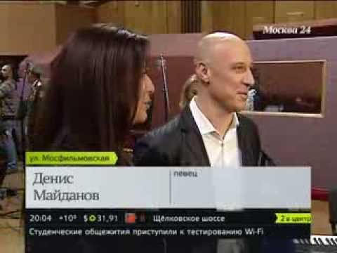 Алсу и другие звезды записали Гимн России (Москва 24)