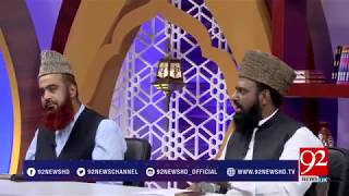Subh E Noor - Hazrat Ayub (AS) - Nazir Ahmed Ghazi - 16 August 2018 - 92NewsHDUK