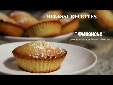 100 рецептов домашнего печенья. Обсуждение на LiveInternet