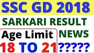 SSC Constable  GD AGE Limit 18 to 21 Year  Sarkari Result Latest News SSC GD Recruitment 2018